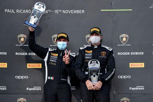 Fascicolo trofeo Lamborghini